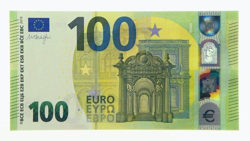минимальная купюра Евро