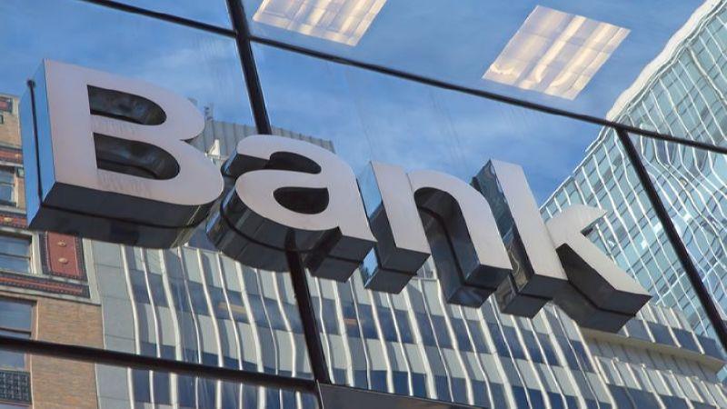 полный список государственных банков России