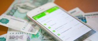 как оплатить кредит другому банку через Сбербанк Онлайн