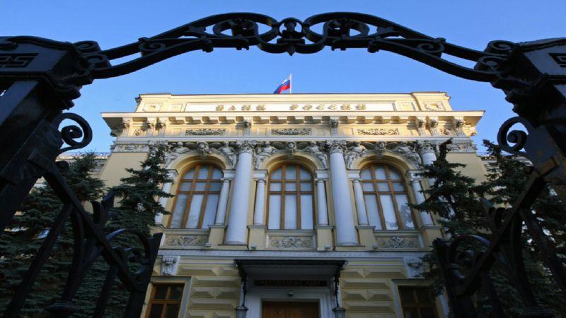 список акционеров Центрального Банка России