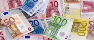 номиналы купюр Евро фото