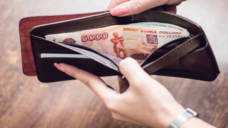 как зарядить новый кошелек на привлечение денег
